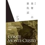 Le Comte de Monte-Cristo, tome 3 - ch