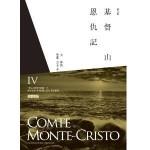 Le Comte de Monte-Cristo, tome 4 - ch