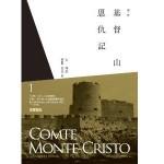 Le Comte de Monte-Cristo tome1 - ch