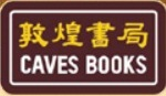 Caves Books