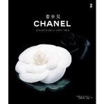Chanel - ch
