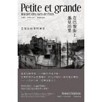 Petite et grande histoire des rues de Paris - ch