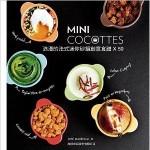 recettes pour mini cocottes - ch