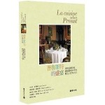 La cuisine selon Proust - ch