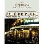 Café de Flore - L'esprit d'un siècle - ch