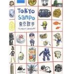 Tokyo Sanpo - fr