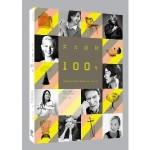 Femmes designers - Un siècle de créations - ch