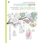 Inspiration jardin - 50 coloriages anti-stress - ch