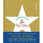 La belle histoire du Petit Prince - ch