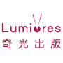 Lumières Publishing