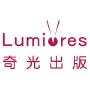 Lumières Publishing