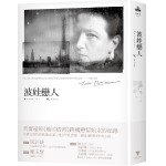 Beauvoir in Love - 1