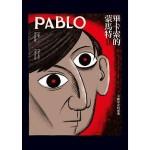 PABLO 3. Matisse & 4. Picasso - ch
