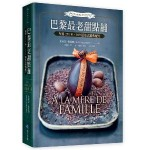 A la mère de famille - Les recettes gourmandes de Julien Merceron - ch