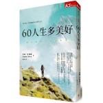 La Vie commence à 60 ans - ch