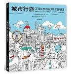 COLORIAGES CITYSCAPES CITES MERVEILLEUSES - ch