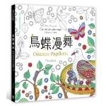 Coloriages oiseaux et papillons - ch