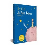 Le Petit Prince - Emily Publishing