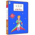 Le Petit Prince - Yeren