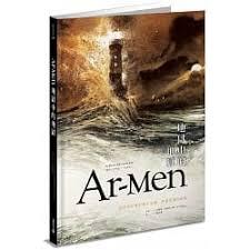 Ar-Men tw